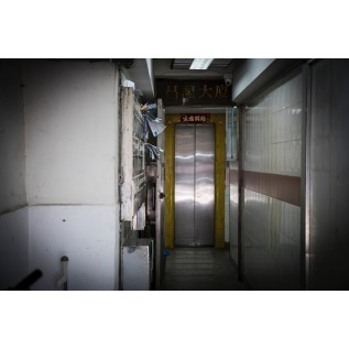 Специалист, ответственный за безопасную эксплуатацию лифтов, подъемников