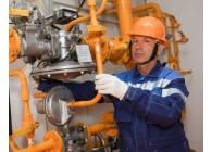 Специалист, ответственный за газораспределительные системы
