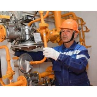 Лицо, ответственное за безопасную эксплуатацию объектов газораспределительной системы и газопотребления