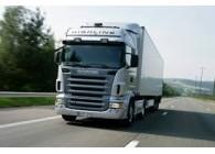 Подготовка ИП, в случае исполнения обязанностей лица, ответственного за организацию и выполнение внутриреспубликанских автомобильных перевозок