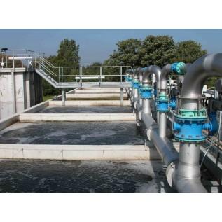 Обучение по профессии Аппаратчик очистки сточных вод