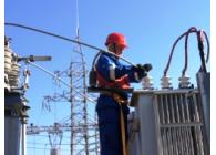 Электромонтер по обслуживанию подстанции
