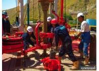 Машинист буровых установок на нефть и газ