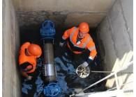 Слесарь аварийно-восстановительных работ