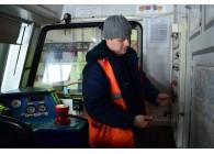 Слесарь-электрик по ремонту электрооборудования