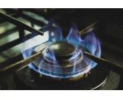 Лицо, ответственное за безопасную эксплуатацию бытовых газовых плит