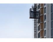 Лицо, ответственное за содержание мобильных подъемных рабочих платформ и строительных подъемников в исправном состоянии
