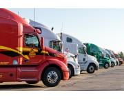 Организация и выполнение внутриреспубликанских автомобильных перевозок грузов и пассажиров